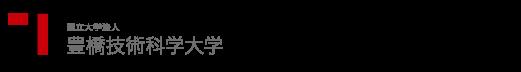 豊橋技術科学大学イノベーション施設